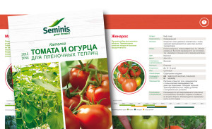 Seminis_Header_New-catalogue